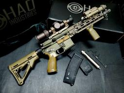 HAO'S CAG416 KIT FORSYSTEMA PTW / DTW