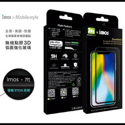 ☆韓元素╭☆送iPhone線 imos 【 iPhone XS MAX 】點膠3D 2.5D 滿版玻璃 防塵 9H