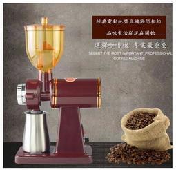 【專屬台灣電壓110】升級款 電動咖啡磨豆機 600N家用咖啡豆研磨機 不銹鋼磨咖啡機 磨粉機 粉碎機 可調節粗細研磨機