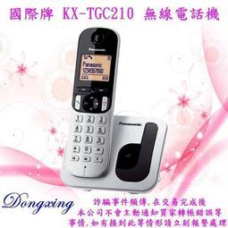 【通訊達人】【贈好禮】Panasonic 國際牌 KX-TGC210 TW 數位DECT 無線電話機 (松下公司貨)