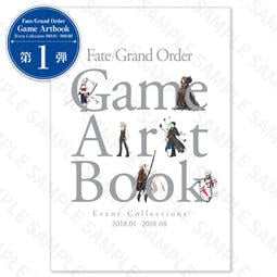 【畫冊】Fate/Grand Order Game Artbook [2018.01-2018.08] 設定集 FGO