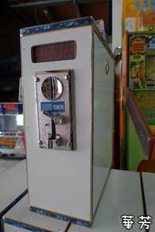 高價回收高價回收投幣式計時器全新投幣器1980元-適用卡拉OK、家電用品、出租套房