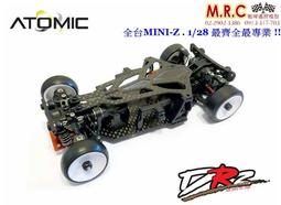 MRC戰神遙控(現貨) ATOMIC DRZ 遙控2驅甩尾車 1/28可裝MINI-Z殼 含車架/電變/伺服機/陀螺儀