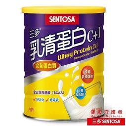For girls 三多 乳清蛋白C+i [500g/瓶] 現貨 超低價590元