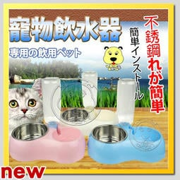 【幸福培菓寵物】寵物專用小號升級款兩用寵物食盆(帶304不銹鋼碗)碗高約10cm特價199元