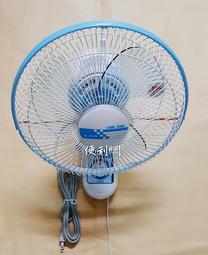"""良將牌 25公分 10""""掛壁型電扇 掛壁扇 S-1018 水藍色 110V 60Hz 60W-【便利網】"""