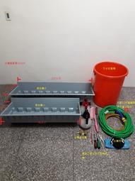 (工具出租小舖) 出租 分離式 冷氣 清洗 保養組 (急用可到府收送)