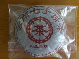 雲南中茶牌紅印普洱茶生茶 野生古茶 古樹茶 約100克/餅 珍藏多年 結緣價格