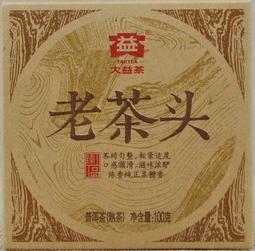 【九如茶.器】大益 老茶頭 1401批 100g(B8)