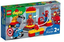 【樂GO】限時特價現貨 LEGO 樂高 10921 超級英雄實驗室 鋼鐵人 美國隊長 蜘蛛人 三種願望一次滿足 原廠正版