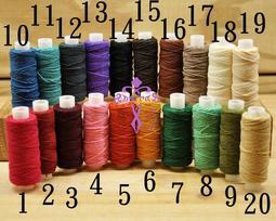 Antipas安提帕斯手工皮革--(特價)(極細)特製手縫蠟線100碼 20色可以選擇)線徑約0.45mm
