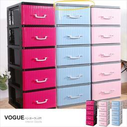 特賣『熱銷款』HOUSE荷風DIY五層收納櫃(兩色可選)005020;收納箱/整理箱/收納盒/衣櫥/鞋櫃/衣櫃