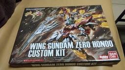 WING GUNDAM ZERO HONOO CUSTOM KIT 1/144