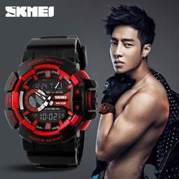 正品SKMEI 時尚男士運動手錶 / 男大盤手錶 / 雙時間顯手錶 青少年手錶 男生防水手錶 男電子錶 男錶