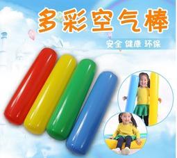 =寵喵百貨= 90cm 充氣空氣棒 PVC充氣棒 多彩空氣棒 充氣打擊棒 太空棒 遊戲活動棒 加油棒 啦啦棒 手持棒