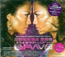 【正價品】 JENNIFER LOPEZ 珍妮佛洛佩茲//放膽愛、CD+DVD、華麗影音盤 - SONY、2007年發行