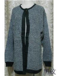 ~麗麗ㄉ大碼舖~大尺寸F(56吋)多色花紋針織單扣圓領長袖彈性外套~加大碼~