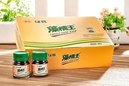 【女王的藥妝】健康食品 極品綠寶藻精王滋補飲 35ml 提盒【12罐(1盒)】