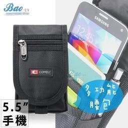 新色到!!多功能收納腰(掛)包【9070】波米Bao|可放三支手機腰包|護照/工具包|1WB01 贈掛勾)另有L號
