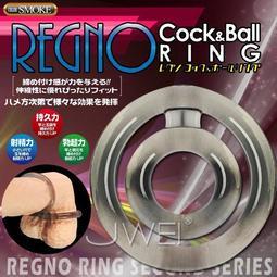 日本原裝進口A-ONE.REDNO Cock&Ball RING 持久套環(黑)A1-07161152