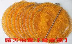 【曾幸福 漁網 釣具】高級戰鬥網 6尺 底部雙層網 (台灣製) 裝魚網   魚網