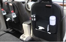 超值2入~戶外休閒活動 汽車 椅背 收納百寶袋 後座多功能置物 椅背飲料 車內 雜物 收納用品 置物 收納袋