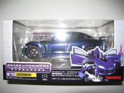 全新未拆 變形金剛 TAKARA Transformers BT-13 軍事作戰司令官 Mazda RX8