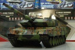 <冠宇國際模型> 恆龍 3889-1 6.0版 1:16  L2A6 全台獨家 金屬旗艦版 遙控坦克 含金屬膠塊履帶組