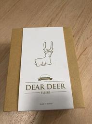 //糸色 望 賣場//全新 iThinking Dear Deer 臥款 尖嘴鉗 霧白色