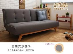 【活動價8折】售價已折【諾雅度】Helga海格三段式沙發床-1267
