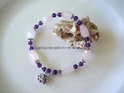 @艾塔小屋@天然紫水晶 粉晶扭轉珠 925純銀泰國祈福大象 手鍊 可客製 禮物