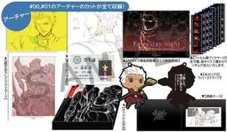 【會場限定1500份】c87 fate stay night UBW 原畫集 archer ufotable fgo紅a