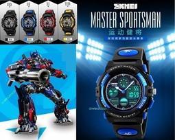 正品SKMEI 時刻美 酷炫兒童手錶 防水兒童電子錶 時尚雙時間顯示手錶 兒童手錶 防水兒童電子手錶 兒童表學生運動表