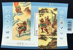 2004.01.08 #加拿大 #猴年生肖 異型小型張1全 55元