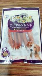 [毛小孩/寵物寶貝] 現貨 丹尼爾鮮味零食系列 5吋皮骨棒包肉(5入)  狗點心 狗零食   毛小孩 寵物用品 台灣製造