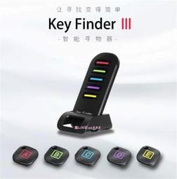 無線鑰匙尋找器一拖五 家用防丟鑰匙搜尋器Key Finder尋物器送老人禮物