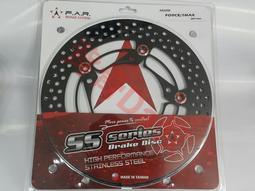 全新 FAR SS 赤鬼 series BRAKE DISC 浮動圓碟 SMAX/FORCE 267mm