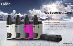 【VS】原廠正品 Eleaf Pico Squeeze with Coral kit套裝 bf mod