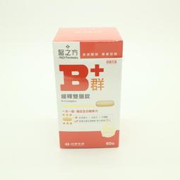 台塑生醫 醫之方 緩釋B群雙層錠 60錠/盒