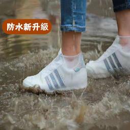 輕便硅膠雨鞋套 透明防水鞋套 時尚鞋套 *成人防滑雨鞋套*