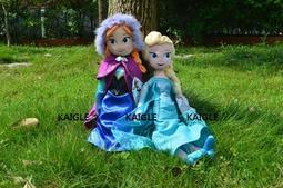 【Kaigle】冰雪奇緣 玩偶 艾莎公主布娃娃 艾莎公主 安娜公主 大雪寶 絨布玩偶 一次購買全套 送絕版小雪寶一隻