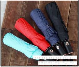 防潑水 鐵氟龍塗層 抗風 十骨傘 自動傘 雨傘 三折傘
