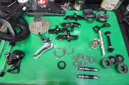 卡踏保養/棒棒糖卡踏保養/踏板保養/各式各廠牌卡踏保養 119bike