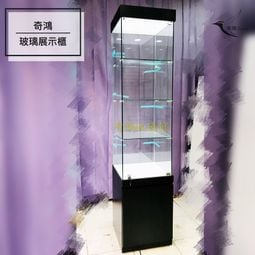 CH奇鴻✪【台中免運】【訂製】工廠直營/LED展示收藏玻璃櫃+底座儲藏、精品櫃、手機櫃、模型公仔櫃/客製化手工訂製品