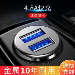 北京現代ix25 ix35車載充電器一拖二雙usb點煙器汽車智能手機車充