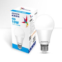 威剛 第三代LED 高功率燈泡 8W~14W LED省電再進階 授權經銷/保固一年