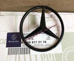 原廠Benz賓士三芒星標尾標GLA級CLA級C級ML級A級E級W207W212W213W218W219亮黑色尾箱標誌