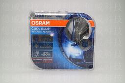 【億威】歐司朗OSRAM 66340CBI D3S 5500K (酷藍)加亮20%HID燈泡