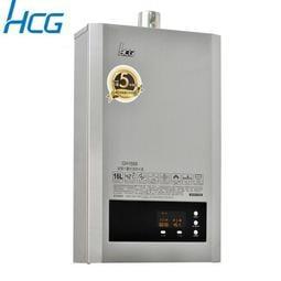 免運 和成 HCG GH1688 定量出水 恆溫熱水器 水溫穩定 免除忽冷忽熱 強制排氣熱水器 16公升 水箱五年保固