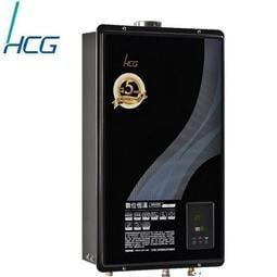 免運 和成 HCG GH2055 數位恆溫 強制排氣熱水器 瓦斯熱水器 20公升 能源效率二級 水箱五年保固